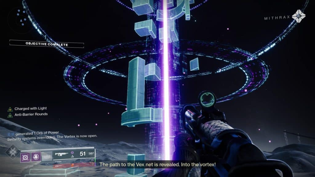 Enter the vortex opened by the spliced terminal in the Destiny 2 seasonal activity.
